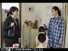 #3 2016/7/26放送 洋館女性連続殺人・・・奪われた完…
