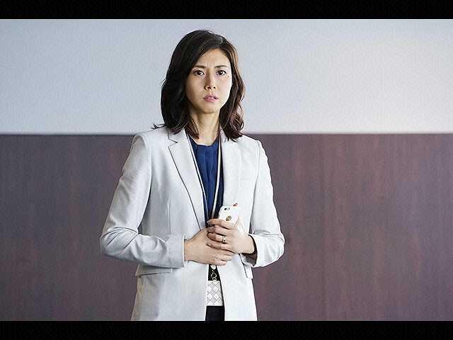 営業部長 吉良奈津子 最終回