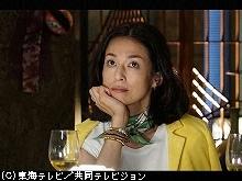 #1 2016/8/13放送 閉経したら、部長になった!?