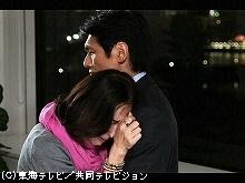 #4 2016/9/3放送 突然のキス・・・ざわつく恋心