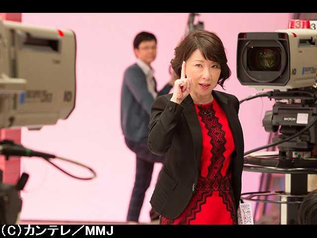 #8 2016/11/29放送 人食いバクテリアに感染!?