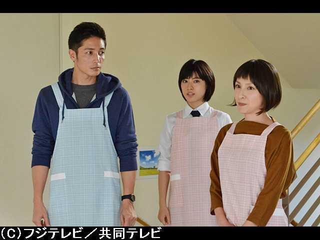 #3 2016/10/23放送 命がけの悪女の秘密!!