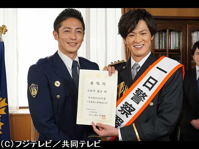 #5 2016/11/6放送 ゲス男を痛快に退治!!