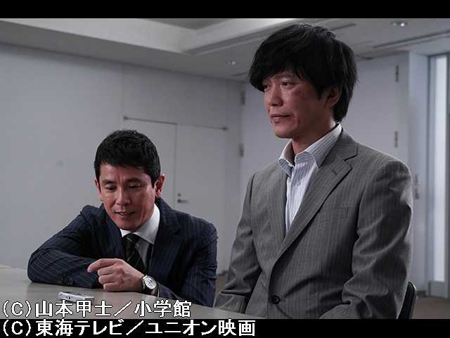 #6 2016/11/12放送 常磐市長出馬断念!運命の市長選の…
