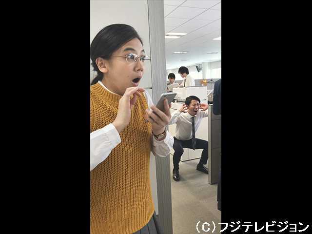 【縦型動画】#2 「イケメンGO!」