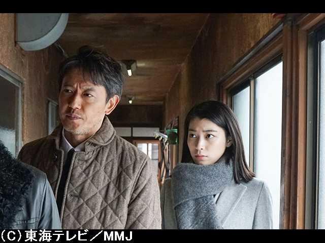 #2 2016/12/10放送 未来人に余命宣告!?最期に見た夢…