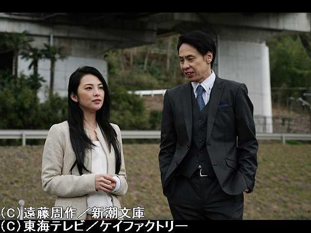 #8 2017/3/25放送 贖罪