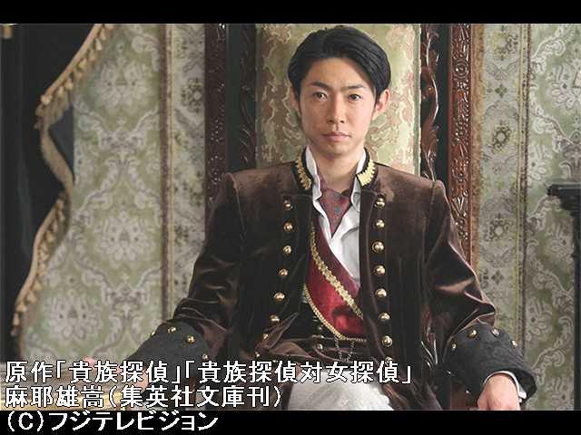 #1 2017/4/17放送 推理は雑事!破天荒なニューヒーロ…