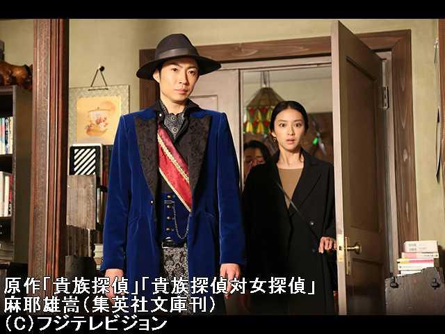#2 2017/4/24放送 人気作家殺人・・・発見者は御前!…