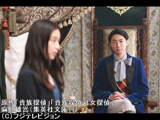 #6 2017/5/22放送 花婿候補連続殺人!驚愕と涙の結末…