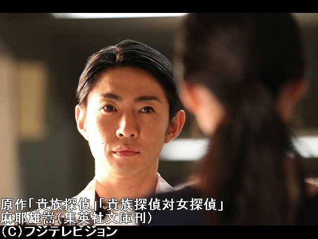 #8 2017/6/5放送 女探偵に殺人容疑!!色恋沙汰は貴族…