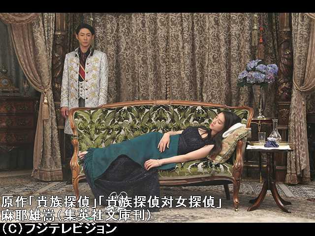【無料】#11 2017/6/26放送 仰天!遂に真相が明らかに…