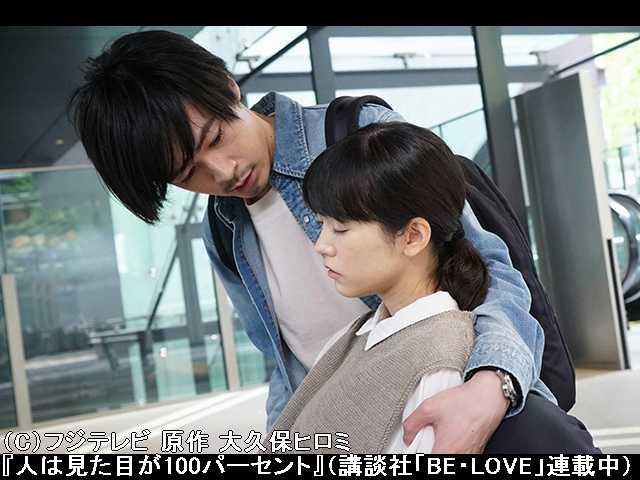 【無料】#6 2017/5/18放送 逆境から這い上がれ!!