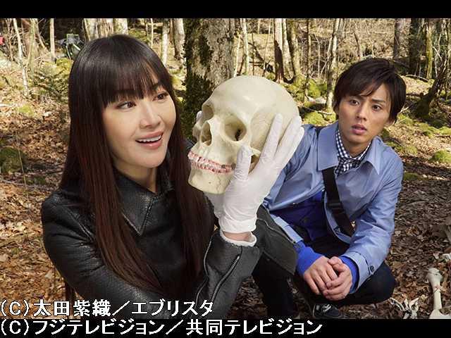 #1 2017/4/23放送 変人!偏屈!骨好き女現る!