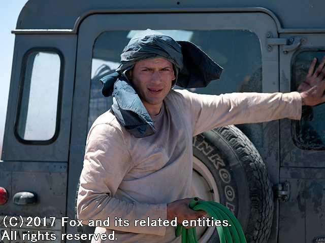 #6 (字幕版)砂漠の果て