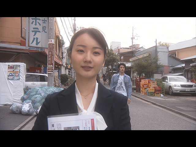 meets 11 谷中×AM9:45 &秋月成美