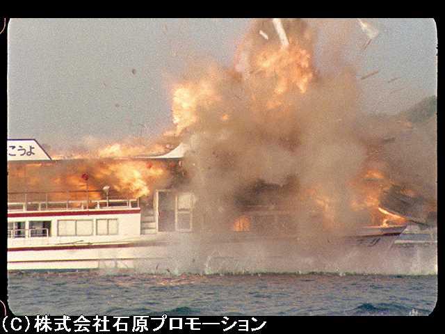 第11話 大激闘!!浜名湖決戦-静岡・後篇-