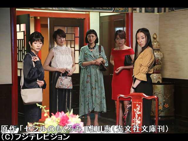 #8 2017/8/31放送 恐怖!女王の晩餐会 悪夢の宴