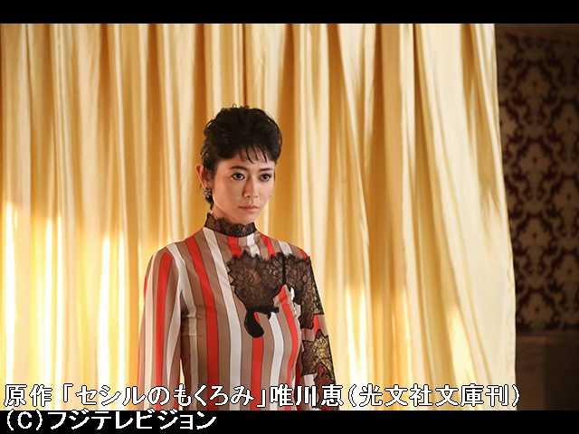 #9 2017/9/7放送 最終回!5人の女の生きる道
