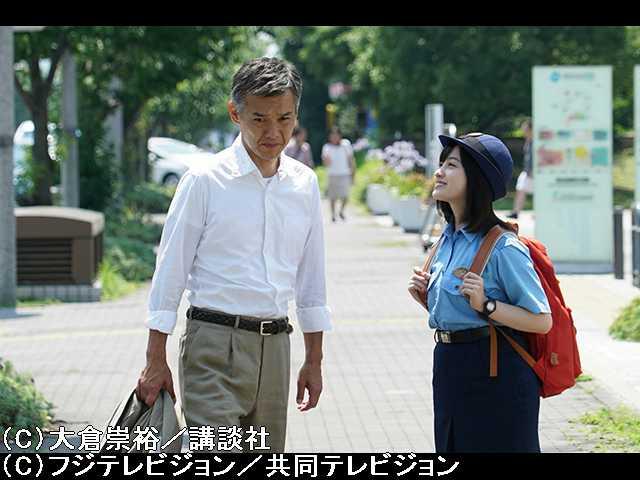 #3 2017/7/23放送 知られざるヘビ愛の世界!驚きの逆…