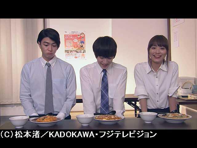 第六食 いつもと違う中華丼!