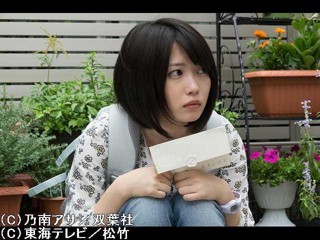 #1 2017/8/5放送 萌芽・・・孤独な少女