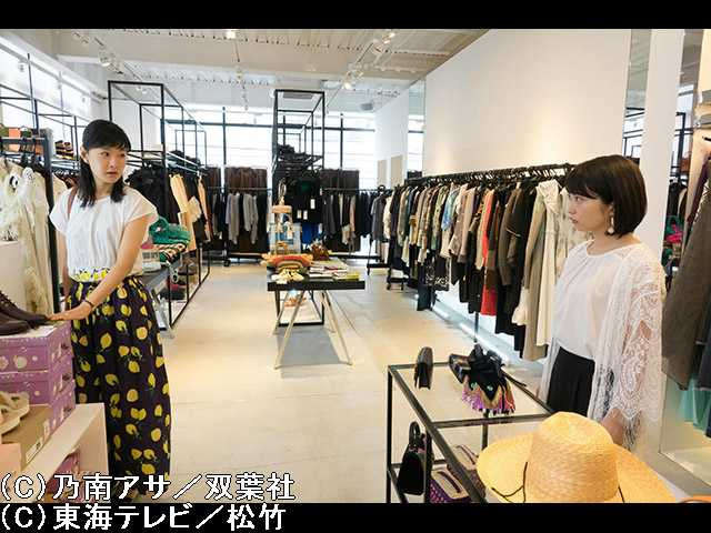 #4 2017/8/26放送 天敵・・・敗北の少女