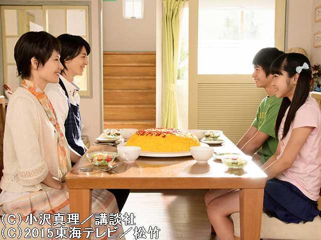 明日もきっと、おいしいご飯~銀のスプーン~ 最終回