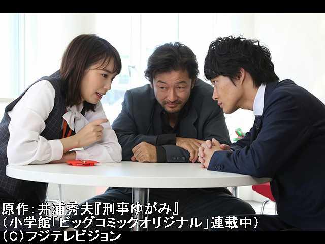 #4 2017/11/2放送 秘密
