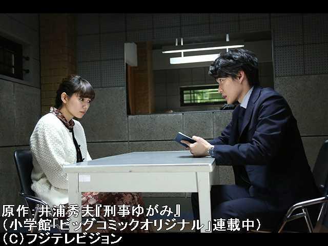 #9 2017/12/7放送 弓神適当絶体絶命