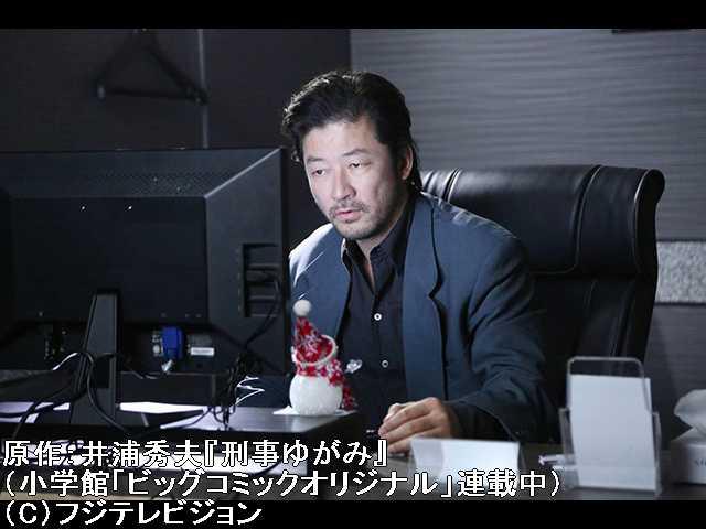 #10 2017/12/14放送 3か月ありがとう