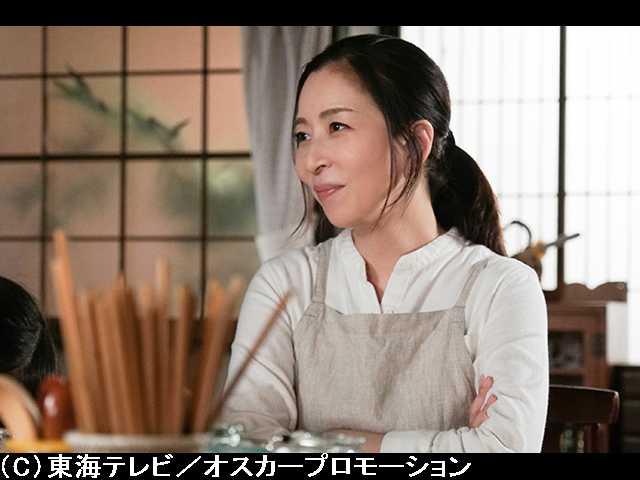 【無料】#2 2017/10/14放送 行き場なくしたシングルマ…