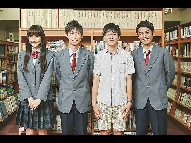 【無料】第3回ドラマ甲子園「変身」