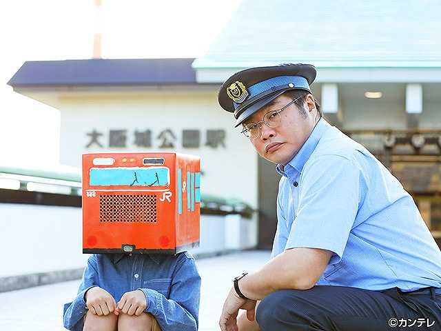 Station9 2018/3/13放送 大阪城公園駅「環状線くん」
