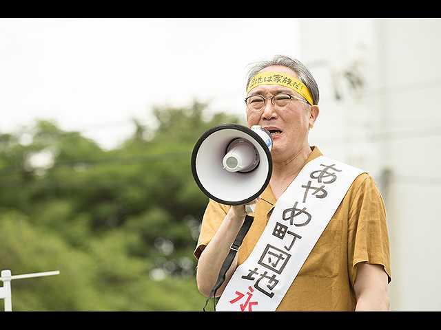 #8 2018/7/28放送 さらばダンチマン