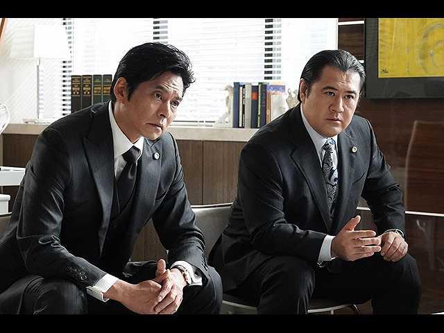 #6 2018/11/12放送 消えた20億円の謎