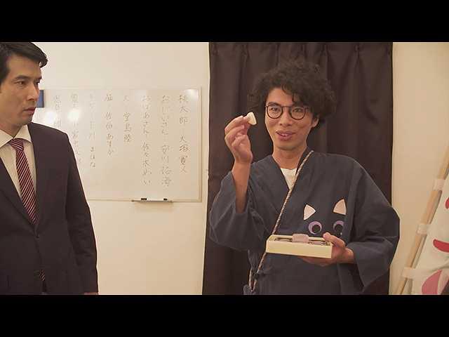 【無料】第2話 2018/10/16放送 「ももたろう合戦」