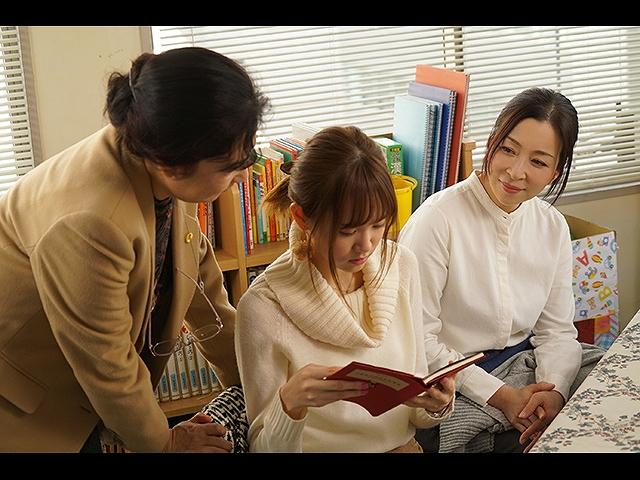 #2 2018/12/8放送 「おいしい」を取り戻せ!