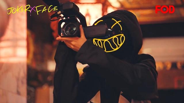 【無料】「JOKER×FACE」 プロモーションVTR