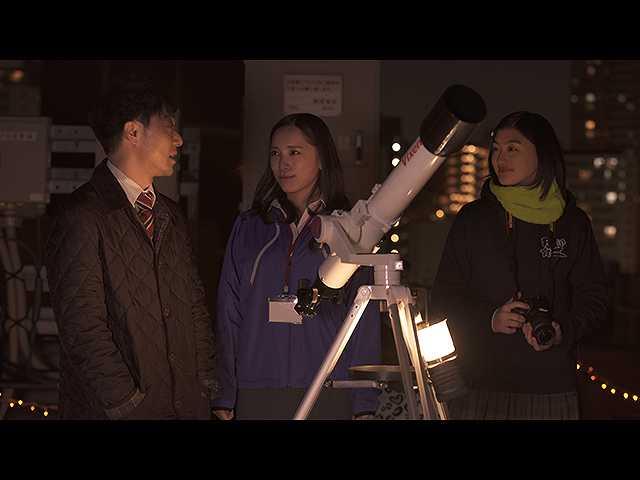 第7話 天体観測②