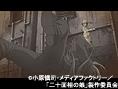 第15話 少女探偵団