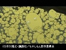第2話 三億円の農大生