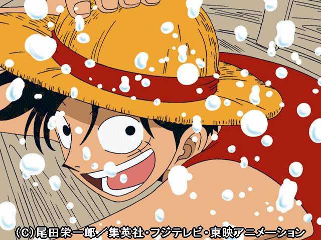 #1 俺はルフィ!海賊王になる男だ!