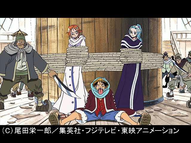 #98 砂漠の海賊団登場!自由に生きる男達