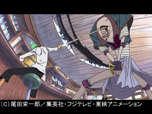 #135 噂の海賊狩り!さすらいの剣士ゾロ