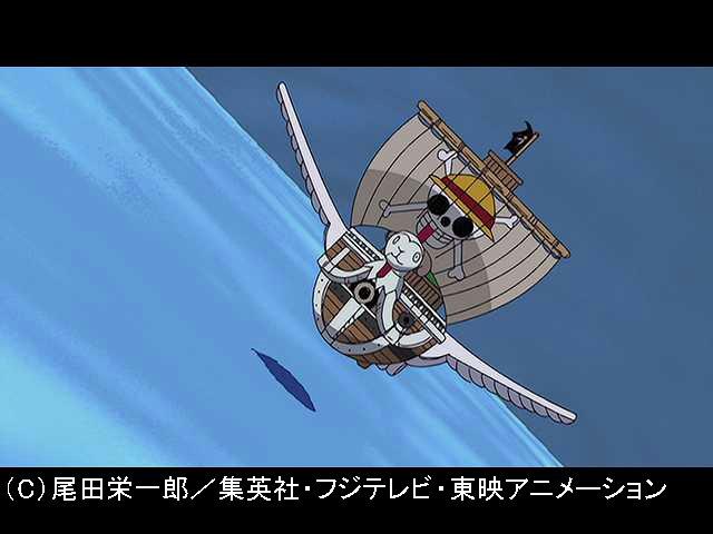 #152 船は空をゆく!突き上げる海流に乗れ
