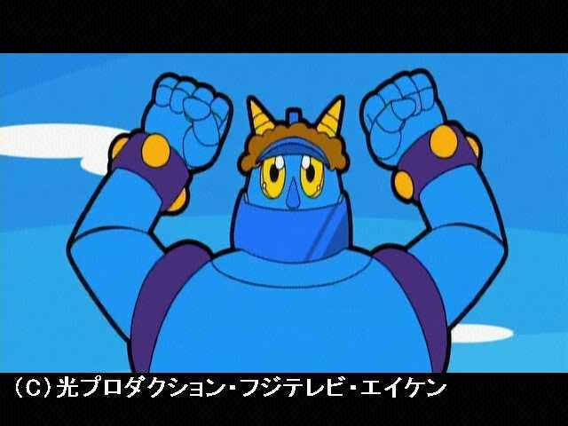 鉄人28号ガオ!2014年2月放送分