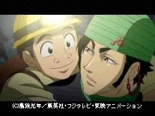 #4 さばけ猛毒フグ鯨! 四天王ココ登場!