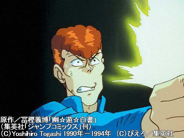 第10話『暗闇の死闘!桑原・霊気の剣』