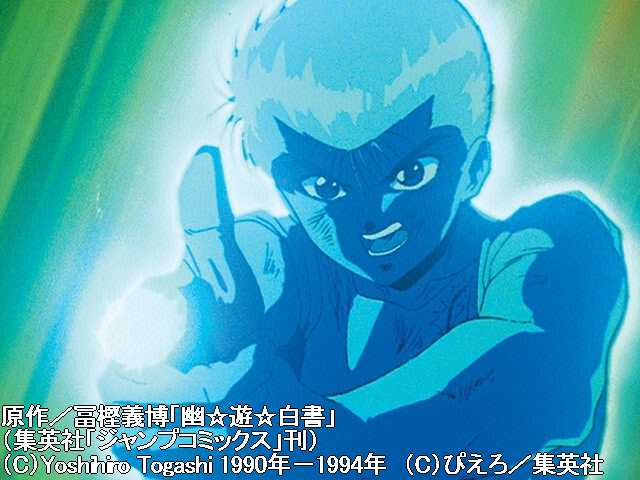 第13話『幽助VS乱童!乱れとぶ妖術!!』